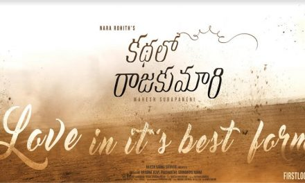 Kathalo Rajakumari first look out – looks promising