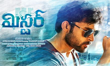 Varun Tej wraps up his shooting part of Mister