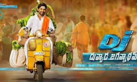 Allu Arjun's DJ first look out – It tickles your funny bones