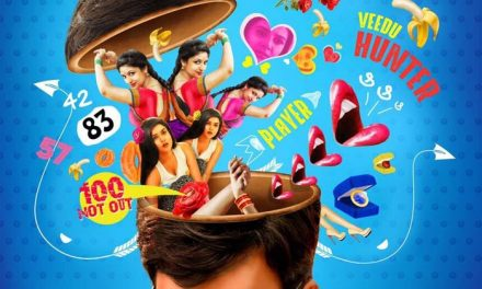 Avasarala Srinivas's 'Babu Baga Busy' poster released