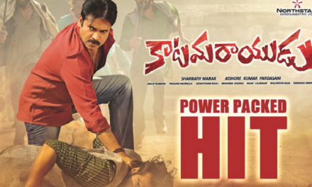 Pawan Kalyan Katamarayudu enters into 50 crore club