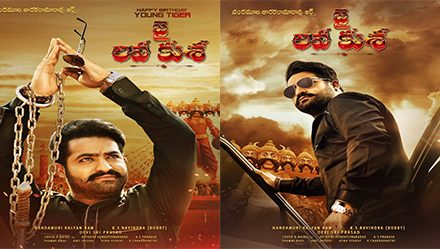 NTR's striking avatar from Jai Lava Kusa