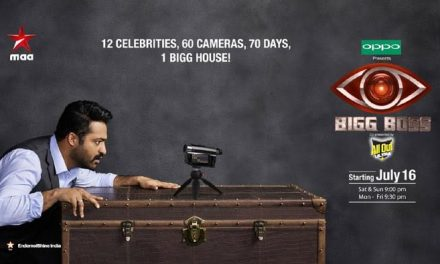 NTR's Bigg Boss will roll out from July 16!
