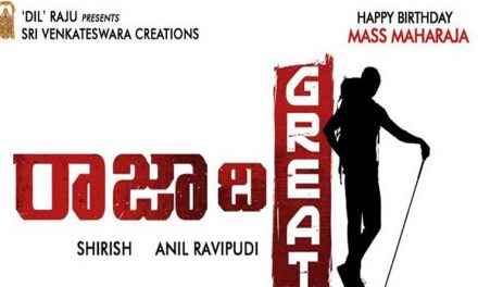 Ravi Teja's Raja The Great on Oct 13
