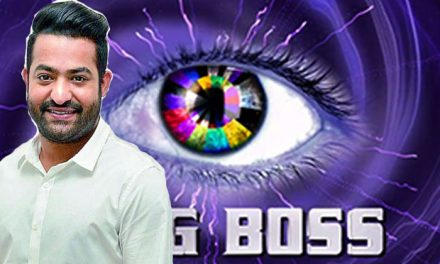 Telugu industry is not favorable to Bigg Boss show!