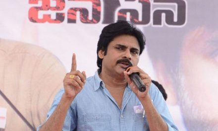 Pawan – Trivikram's film title confirmed!