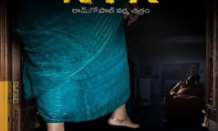 RGV's Lakshmi's NTR first look