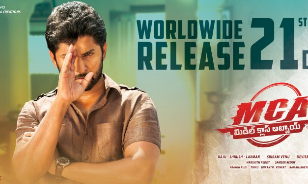 Natural Star Nani & Sai Pallavi's 'MCA' Worldwide Grand Release On Dec 21st