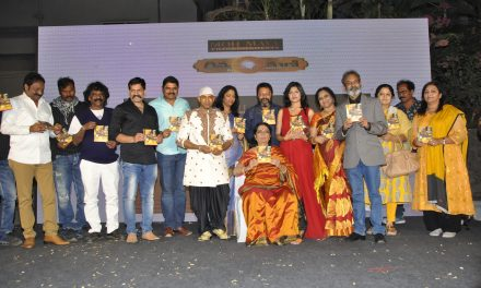 Divya Mani Audio Launched