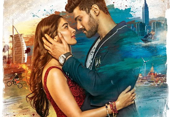 SAAKSHYAM First Look – Climax Schedule At RFC