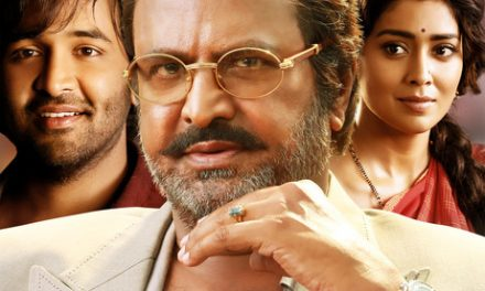Gayatri is gearing up for a world wide release with premiers on Feb 8th.