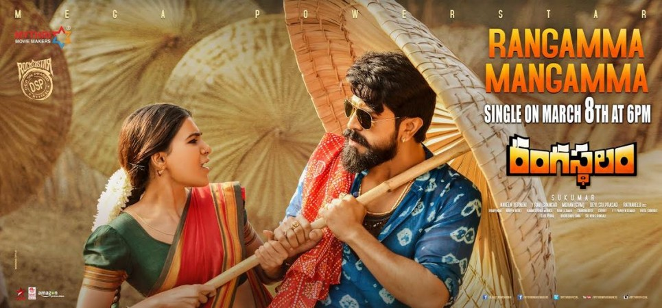 Grand pre-release function for Rangasthalam in Vizag on 18th March; Megastar Chiranjeevi to grace as chief guest