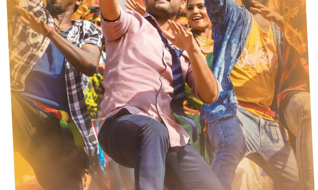 """The song has been recreated by director krishna chaitanya for the film """"Chal Mohan Ranga""""."""