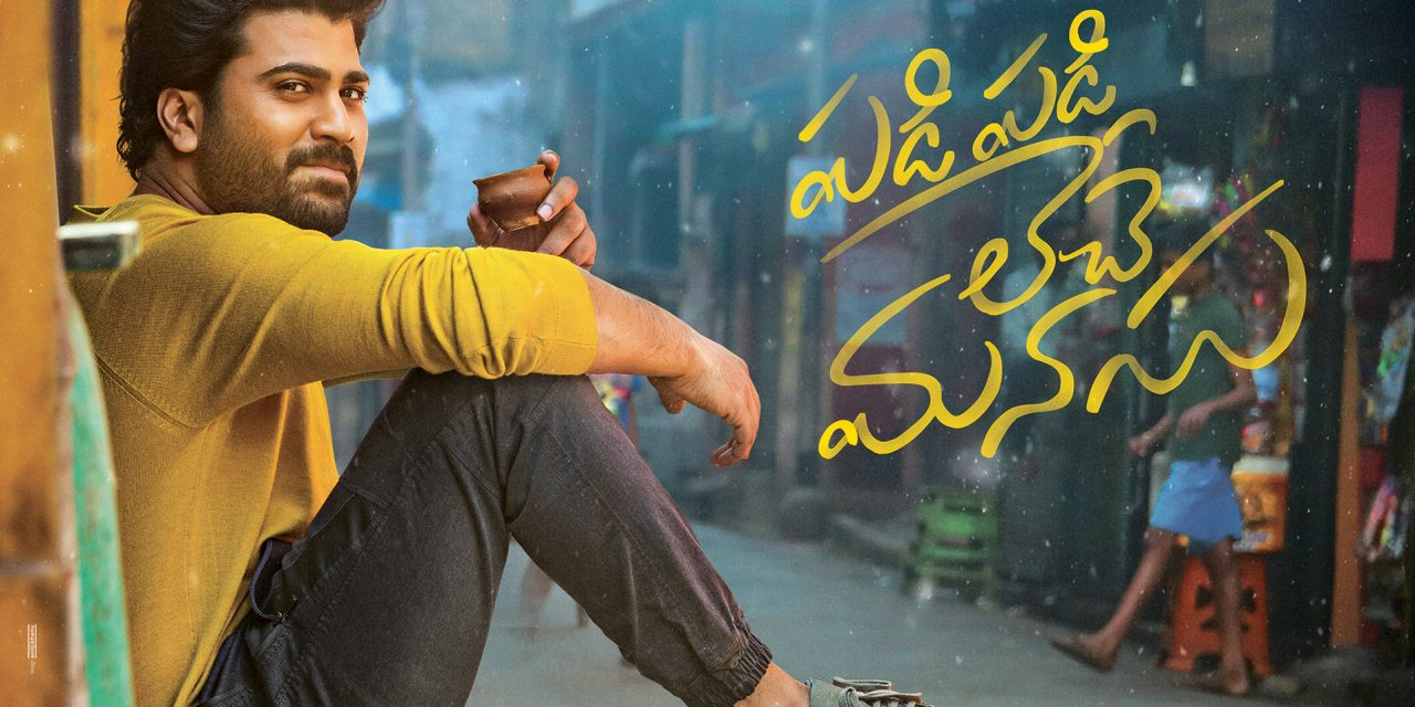 Padi Padi Leche Manasu – Sharwanand New Movie First Look Birthday Poster