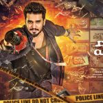 Nikhil's 'Mudra' first look response