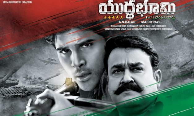 Yuddha Bhoomi is releasing in more than 400 theaters on 29th June