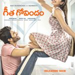 GA2 Pictures Geetha Govindam First Look