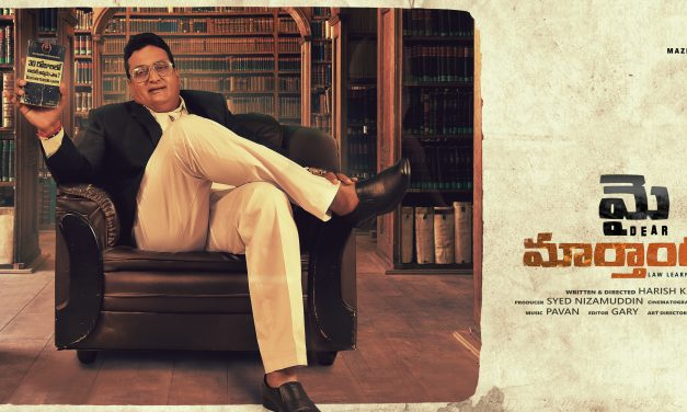Unveiling the First Look of 'My Dear Maarthandam'