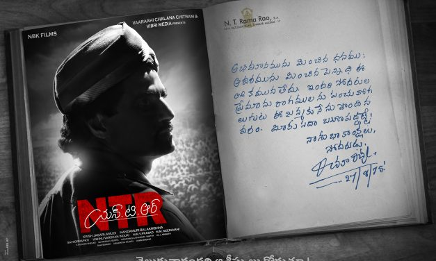 NTR Biopic begins with 'Manadesam' Moment
