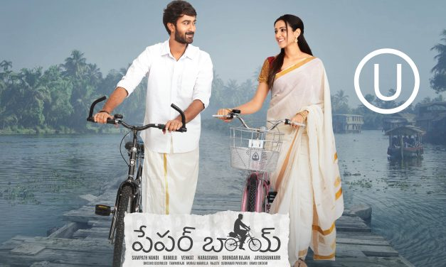 Paper Boy Completes Censor, Release on Aug 31st