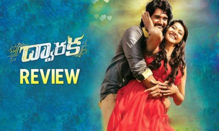 Dwaraka Movie Review: Vijay Devarakonda, Pooja Jhaveri