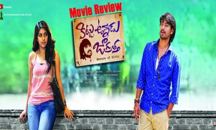 Kittu Unnadu Jagratha Movie Review: Raj Tarun, Anu Emmanuel