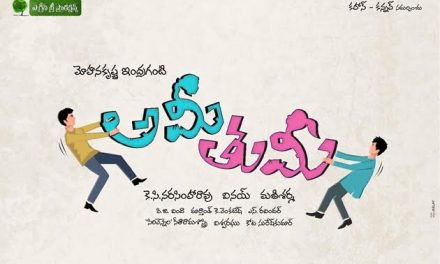 Ami Tumi shoot completed in 31 days