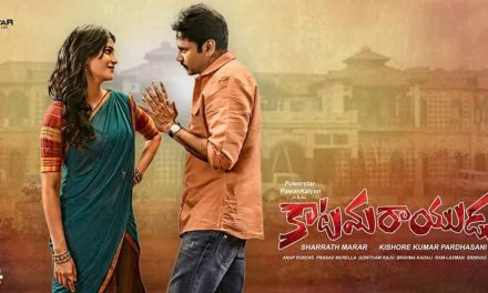 Katamarayudu movie review -3/5