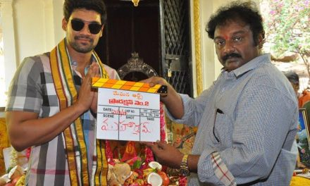 Bellamkonda Sai Srinivas and Sriwass movie launched