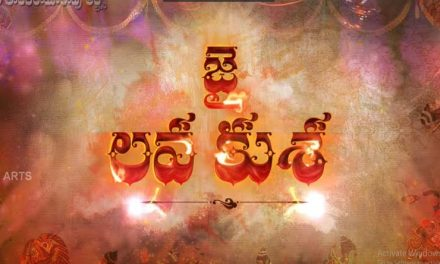 Confirmed- Jai Lava Kusa's first look poster on May 19