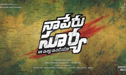 Allu Arjun's next gets its title