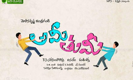 Ami Thumi Movie Review -3/5