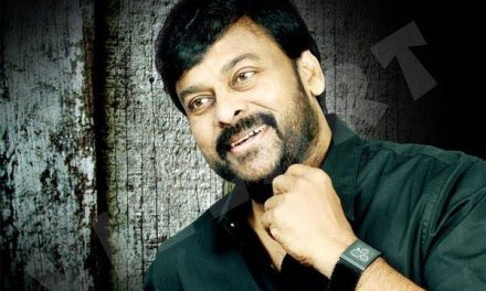 Chiranjeevi attends debut hero's event