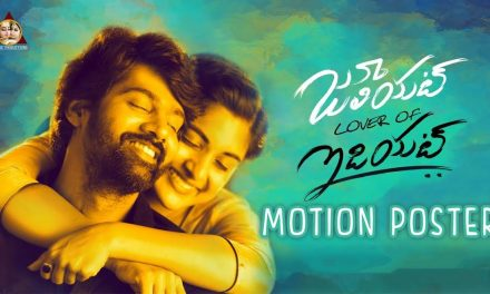 Nivetha Thomas's film 'Juliet Lover of Idiot' first look released