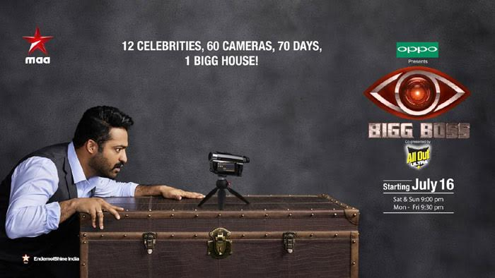 NTR's Bigg Boss will roll out fromJuly 16!
