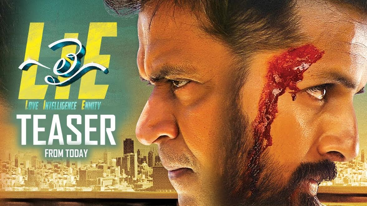 Nithins Lie Teaser Grabs The Attention