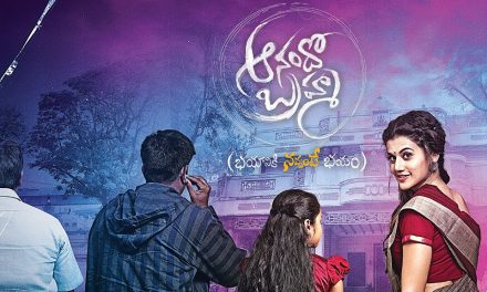 Anando Brahma Movie Review – 3/5