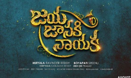 Jaya Janaki Nayaka Movie Review – 3.25/5