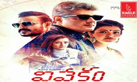 Vivekam Movie Review -2.5/5