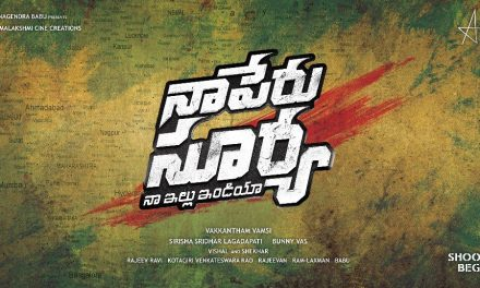 Naa Peru Surya unit moves to Ooty