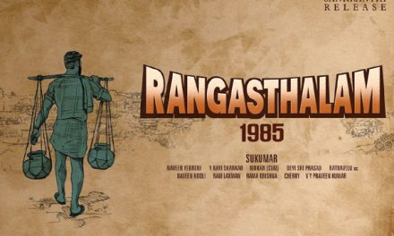 Ram Charan's Rangasthalam's first look on Dussehra