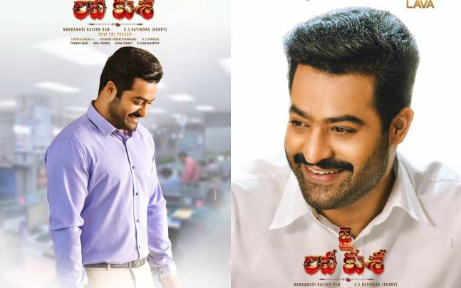 Bank robbery episode is crucial in NTR's Jai Lava Kusa