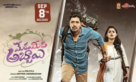 Meda Meeda Abbayi Movie Review – 2.5/5