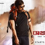Raja the Great Movie Review – 3/5