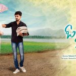 Oye Ninne Movie Review – 2.5/5