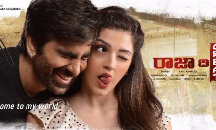 Ravi Teja's 'Raja The Great' coming on October 18