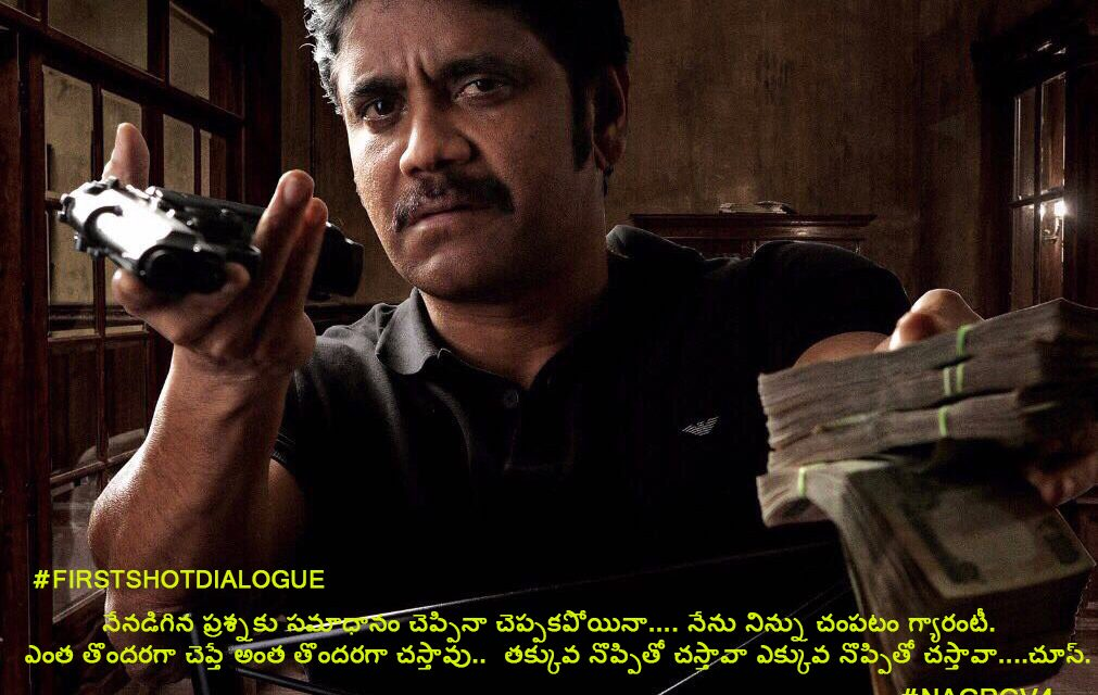 I am doing this movie with double maturity – Nagarjuna