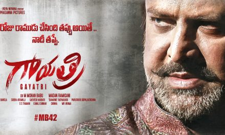 First Look of Mohan Babu's 'Gayatri' Unveiled!