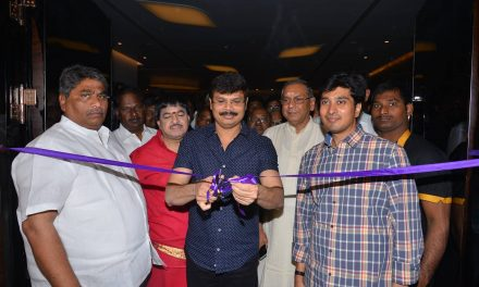Director Boyapati Srinu Launched JLE Cinemas Multiplex