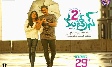 2 COUNTRIES Censor Clean U – Release On Dec 29th